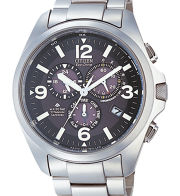 Citizen AS4030-59E Eco-Drive Promaster Land Funkuhr Super Titanium